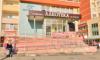 Алкотека, сеть магазинов алкогольной продукции филиал на Восточно-Кругликовской 48/5
