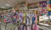 Баю-бай, сеть магазинов детских товаров Красная 23