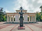 """Мемориальная арка """"Ими гордится Кубань"""""""