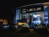 Lexus Ключ Авто, автосалон