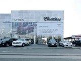 Cadillac Юг-Авто, автосалон