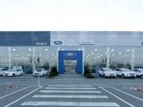 Ford Юг-Авто, автосалон