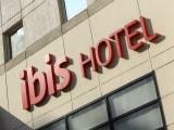 Ibis, отель
