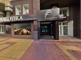Алкотека, сеть магазинов алкогольной продукции филиал на Бабушкина 295