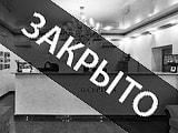 Гостиница Корона, Краснодар. Адрес, фото, отзывы, цены на сайте: krasnodar.navse360.ru