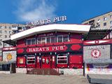 Harat`s Pub, на Тургенева. Адрес, телефон, фото, видео, меню, отзывы на сайте: krasnodar.navse360.ru