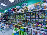 Баю-бай, сеть магазинов детских товаров ТРК Галактика