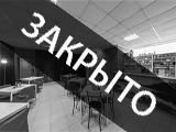 Байкал, кафе